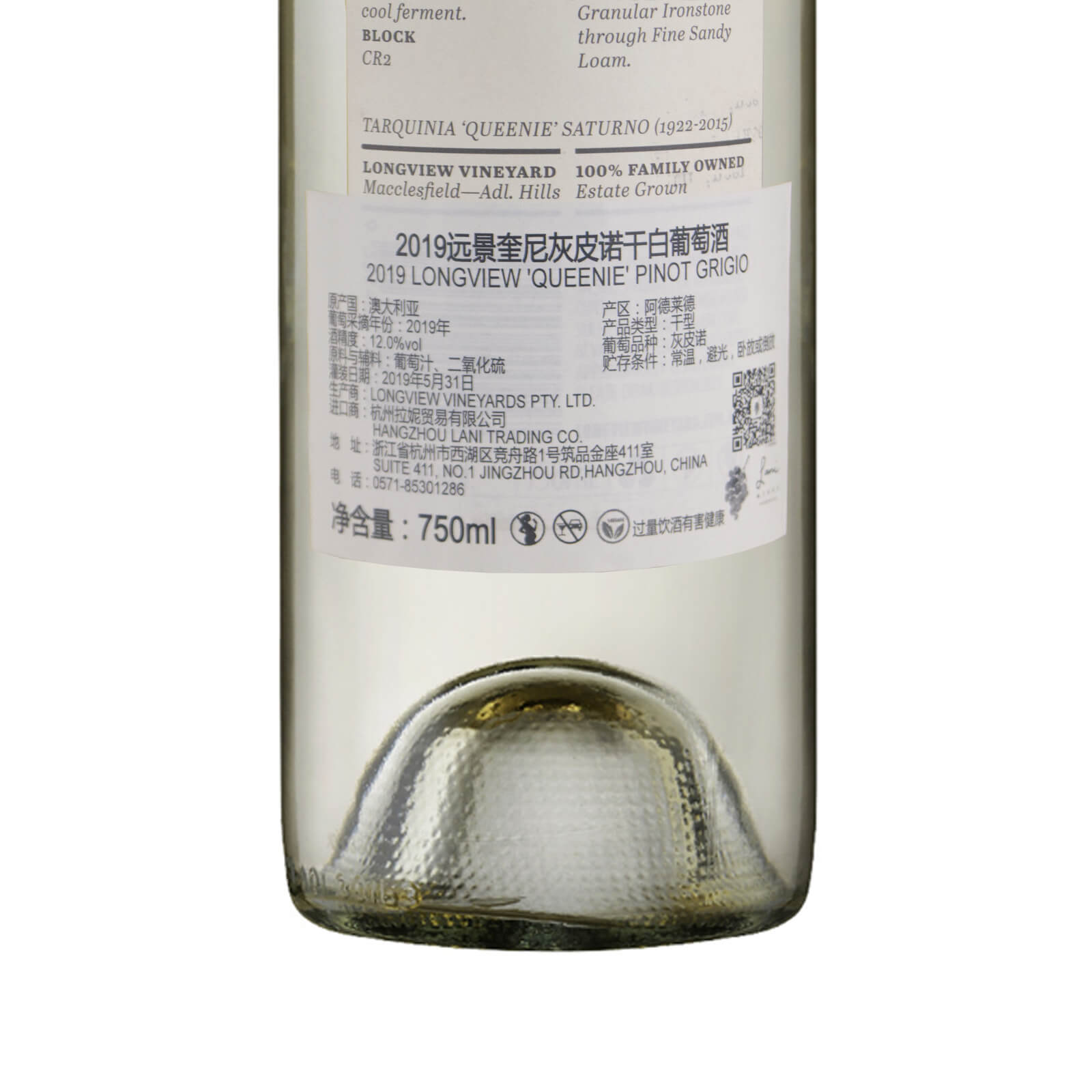 products-Longview-Queenie-Pinot-Grigio-c