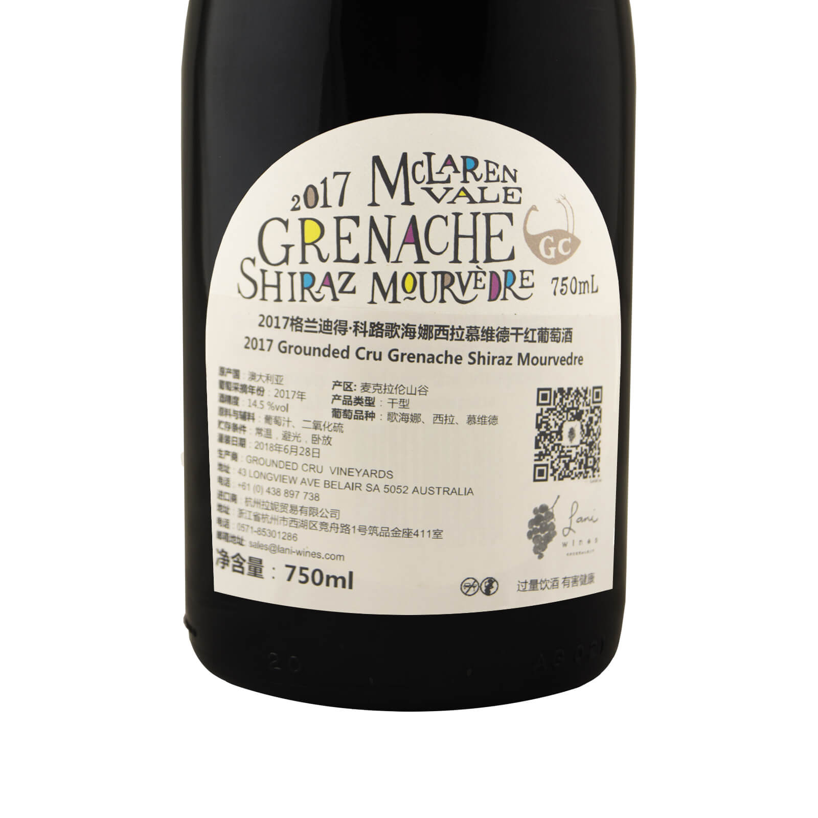 products-grounded-cru-mclaren-vale-grenache-shiraz-mouvedre-c