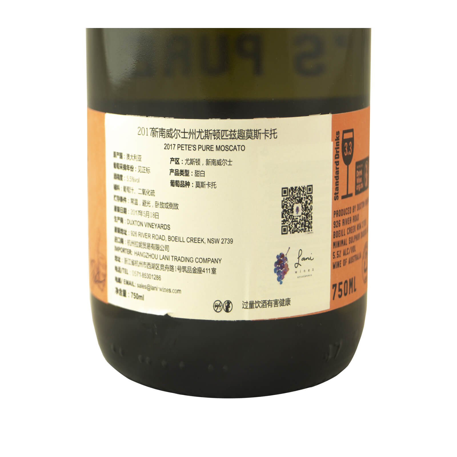 products-petes-pure-moscato-c