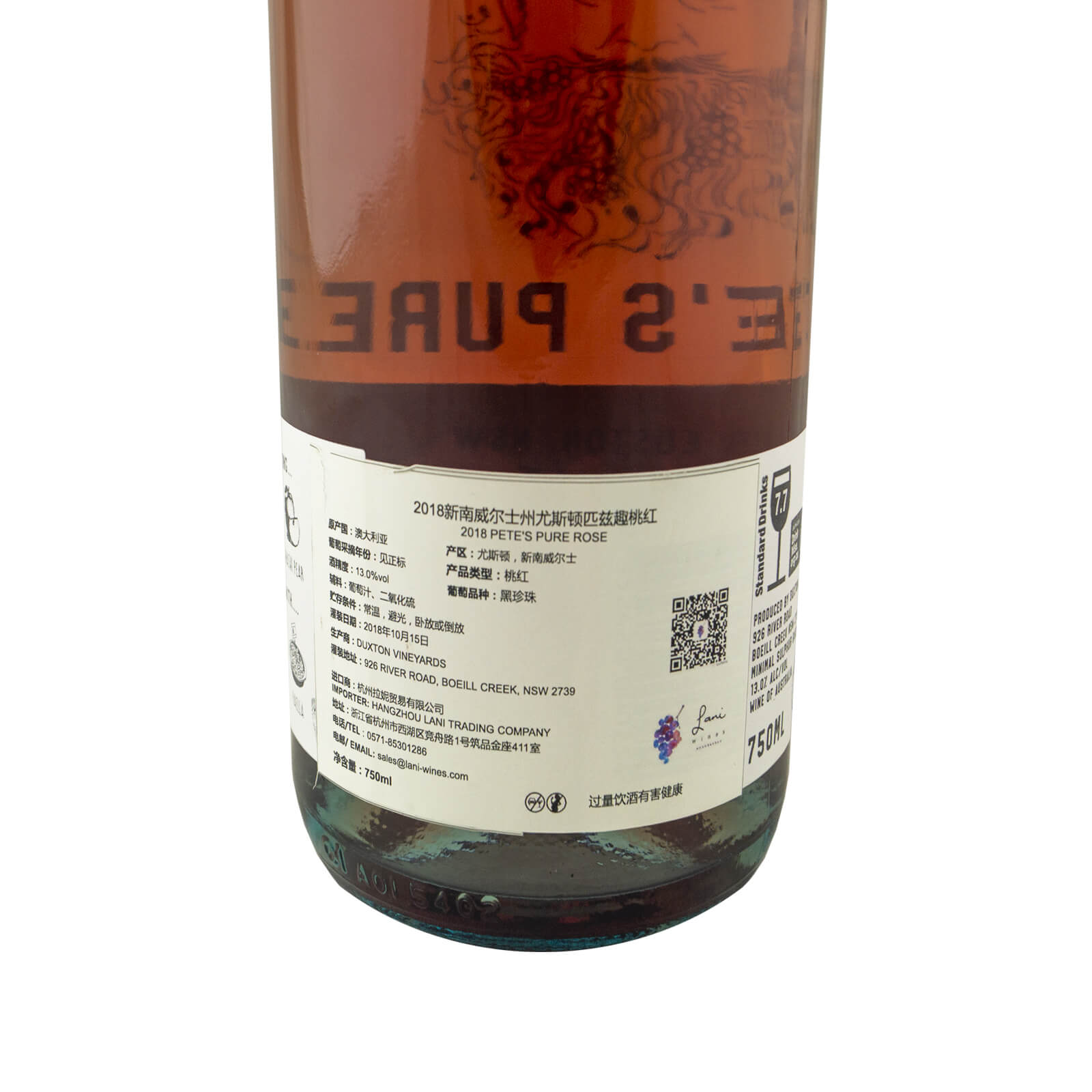 products-petes-pure-rose-c