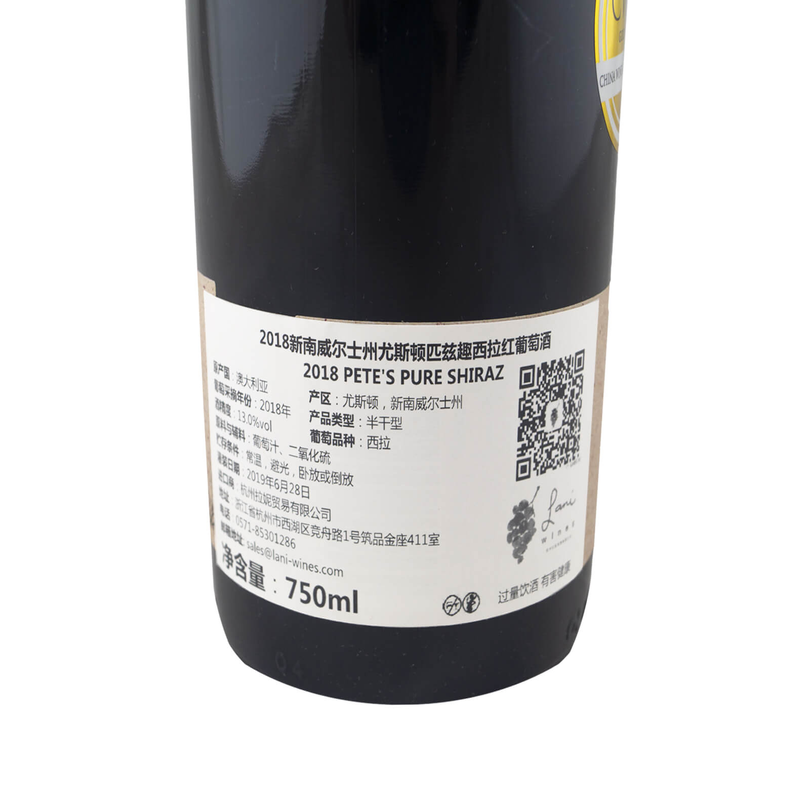 products-petes-pure-shiraz-c