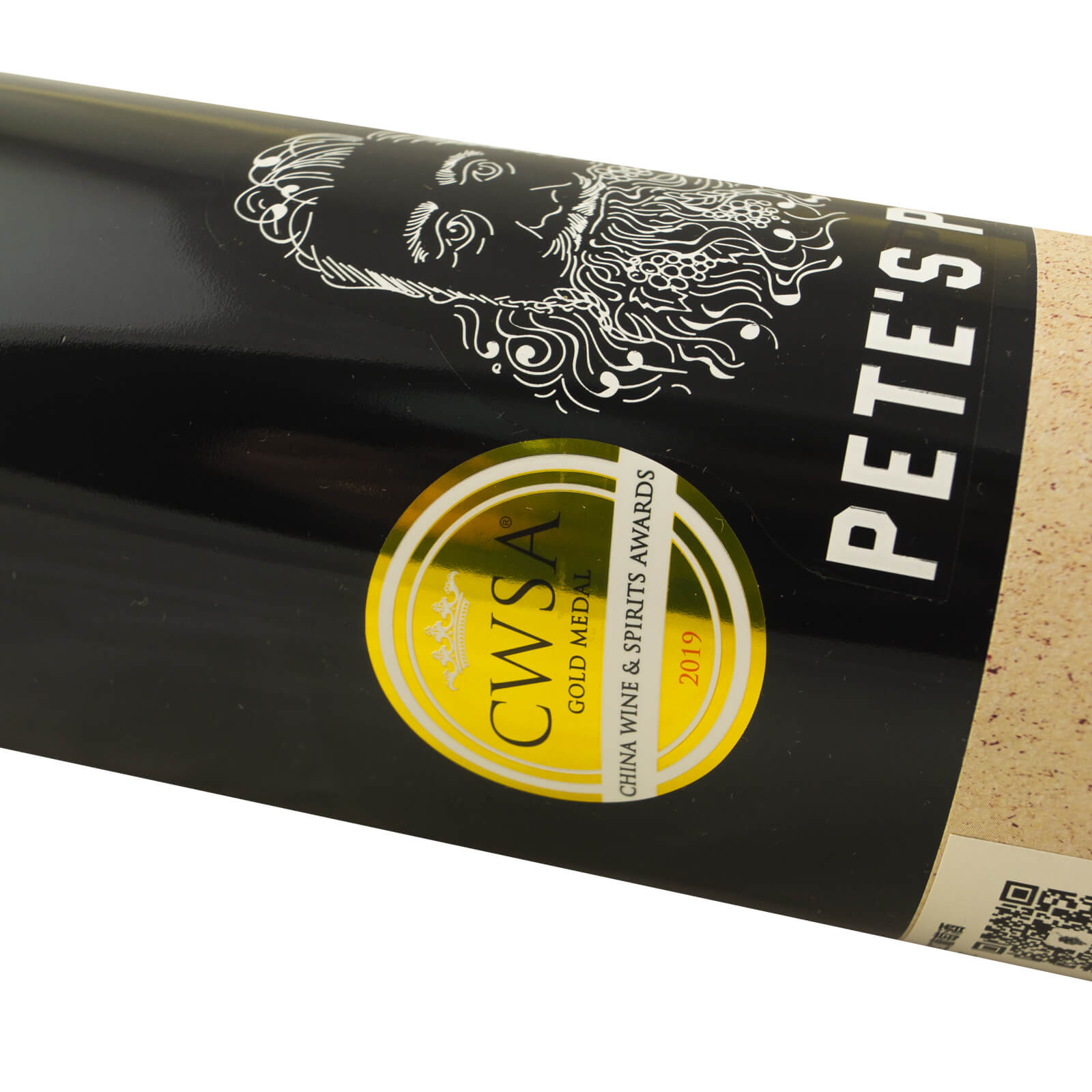 products-petes-pure-shiraz-e